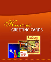 Karwa Chauth Greeting Cards